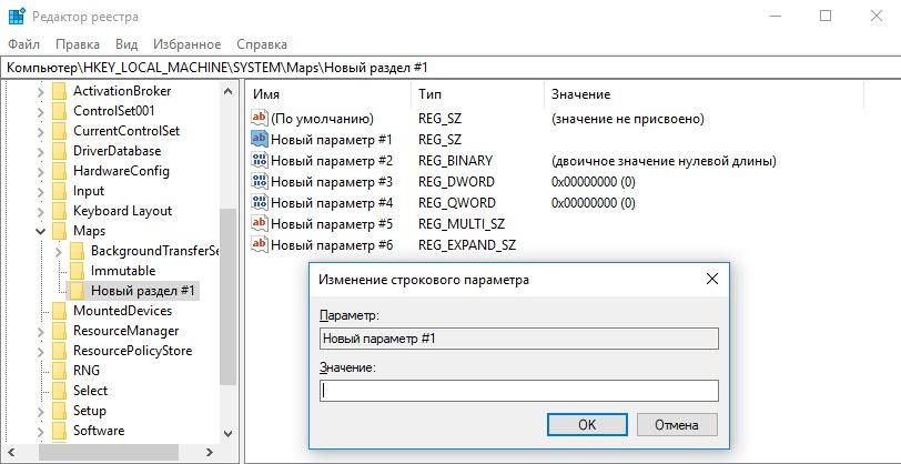 Использование редактора реестра