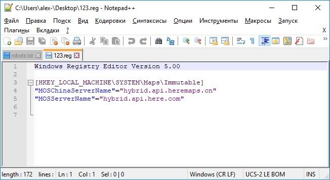 Использование «Блокнота» для создания файлов REG
