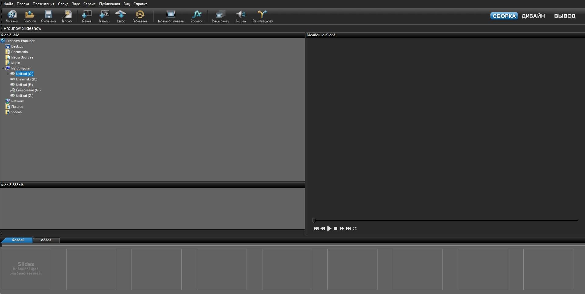 Редактирование видео или аудио