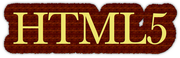 Что нового в HTML5? 9 элементов, которые вам нужно знать