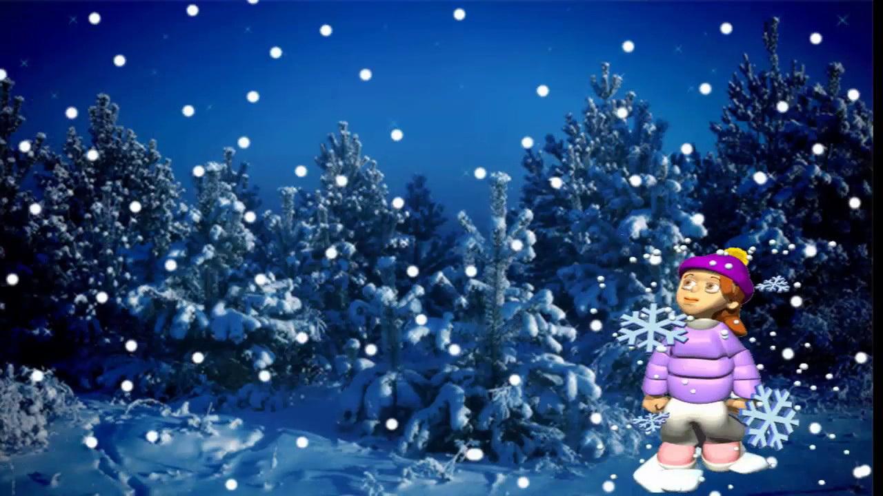 Падающий снег на экране