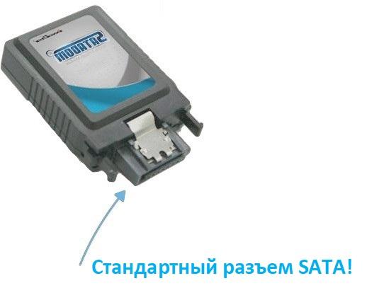 небольшой SSD-накопитель