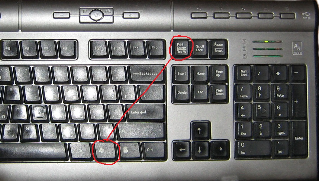 Использование Print Screen и Windows Key