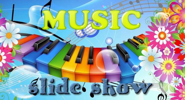 голубь, мелодия для слайд шоу общую